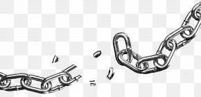 Broken Chain Image - Icon PNG