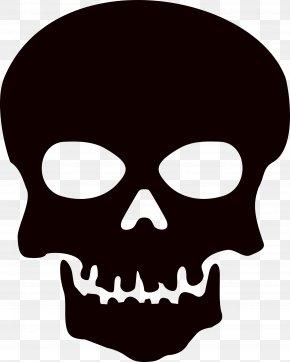 Skull Logo Image - Skull And Crossbones Clip Art PNG