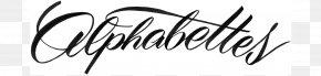 Design - Logo Calligraphy Line Art Cartoon Font PNG
