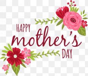Memorial Day Weekend Png Target _blank - Mother's Day Portable Network Graphics Vector Graphics Desktop Wallpaper PNG
