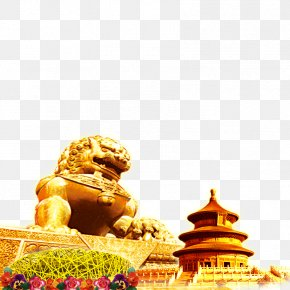 Leo - Temple Of Heaven Empire Of China Neytiri Mid-Autumn Festival National Day Of The Peoples Republic Of China PNG