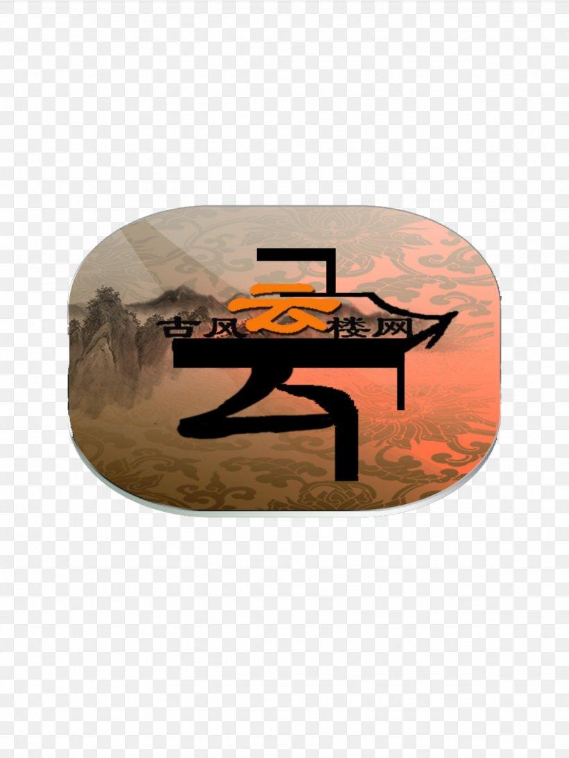 Button Download Icon, PNG, 1024x1365px, Button, Designer, Layers, Orange, Pixel Download Free
