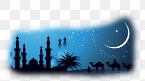 Islam - Islamic New Year Islamic Calendar New Year's Day PNG
