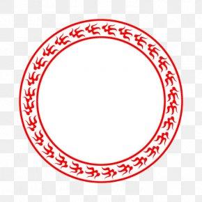 Decorative Red Circle - Vrije Universiteit Brussel Student Logo Company University PNG