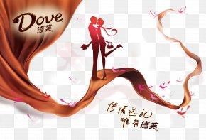 Dove Chocolate Tanabata Poster, PNG, 1158x811px, Ice Cream