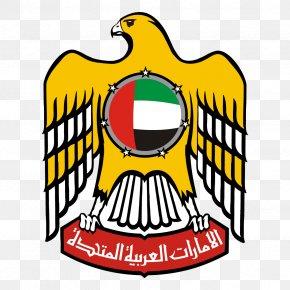 United Arab Emirates - Abu Dhabi Dubai Sharjah Emblem Of The United Arab Emirates Politics Of The United Arab Emirates PNG