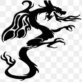 Creature - Dragon Silhouette Clip Art PNG