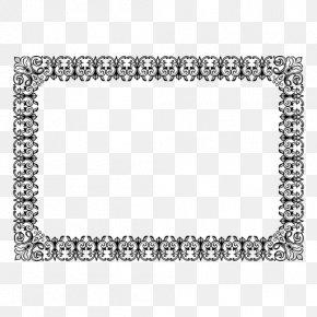 Arabic Door Clip Art Frame - Transparency Picture Frames Clip Art Image PNG