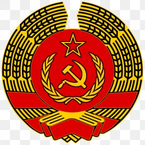 Warfare 1917 - National Emblem Of East Germany West Germany Former Eastern Territories Of Germany Berlin Wall PNG