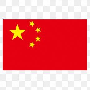 China - Hong Kong Flag Of China Los Monitos Language Company Trade War Geography Of China PNG