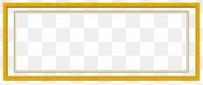 Gold Frame - Picture Frame Yellow Pattern PNG