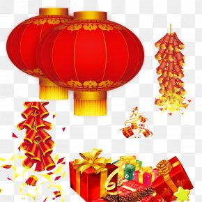 Chinese New Year - Chinese New Year Lantern Festival Firecracker PNG