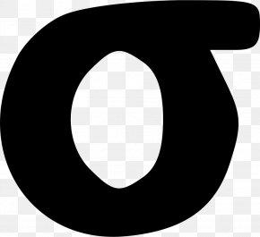 Sigma Symbol - Letter Case Font Sigma Greek Alphabet PNG