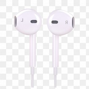 White Headphones - Headphones Audio Equipment Pink Sound PNG