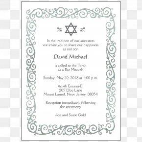 Bat Mitzvah - Wedding Invitation Party Clip Art Image Bat Mitsva PNG