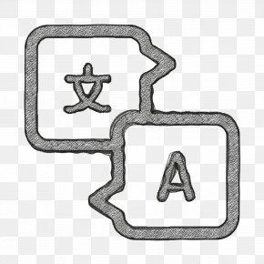 Symbol Translate Icon - Communication Icon Subject Icon Translate Icon PNG