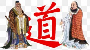 Hinduism - Tao Te Ching Taoism Religion Syncretism Confucianism PNG