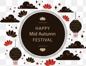 Mid Autumn Festival Poster - Mid-Autumn Festival Poster PNG