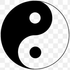 Symbol - Yin And Yang Tao Te Ching Taoism Symbol Concept PNG