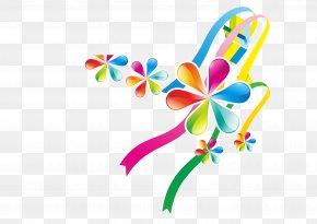 Vector Petals Image - Petal Illustration PNG