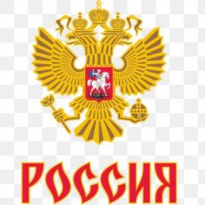 Russia - 2016 World Cup Of Hockey Russian National Ice Hockey Team National Hockey League Washington Capitals PNG
