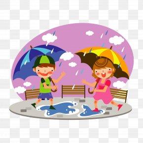 Illustrator Of Children - Child Summer Clip Art PNG