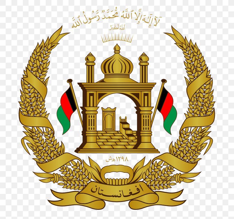 Emblem Of Afghanistan Mecca Flag Of Afghanistan National Emblem, PNG, 768x768px, Afghanistan, Coat Of Arms, Crest, Emblem, Emblem Of Afghanistan Download Free