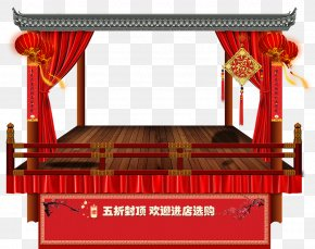 Stage Pictures - Download Computer File PNG