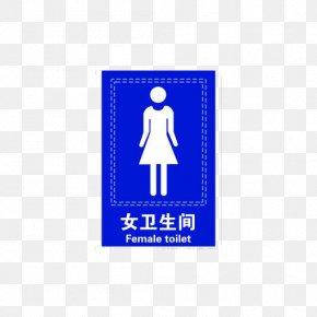 Women's Bathroom - Logo Hay Un Chico En El Bano De Las Chicas Toilet Bathroom PNG