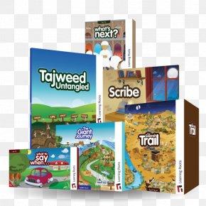 Moslem Child - Learning Education Worksheet Game El Coran (the Koran, Spanish-Language Edition) (Spanish Edition) PNG