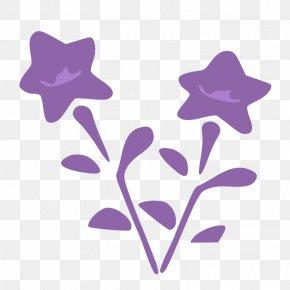 Huji Flower Vector - Clip Art PNG