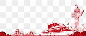 十九大 - Tiananmen Square 19th National Congress Of The Communist Party Of China School Xi Jinping Thought PNG