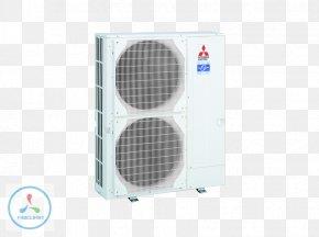 Mitsubishi Electric India Private Limited - Home Appliance De Dietrich Mitsubishi Electric Heat Pump PNG