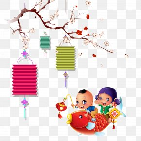 Lantern Baby Boy - Chinese New Year New Years Day Lunar New Year PNG