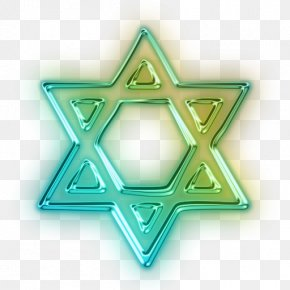 Star Of David Icon - Star Of David Judaism PNG