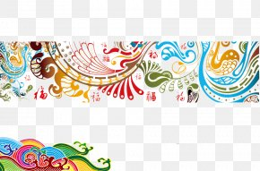 Color Cover Artwork - Wedding Invitation Greeting Card Chinese New Year Mid-Autumn Festival Clip Art PNG