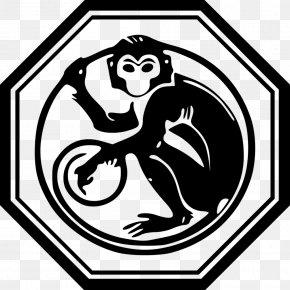 Monkey - Monkey Chinese Zodiac Chinese Calendar Chinese New Year Chinese Astrology PNG
