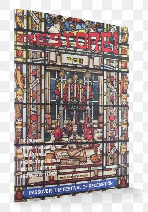 Judaism - Judaism Glass Jewish People Book Religion PNG