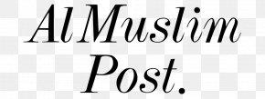Moslem Child - Sodimav Farmacia Popolare Logo Brand PNG
