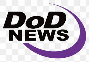 United States - United States DoD News Channel Defense News Breaking News PNG