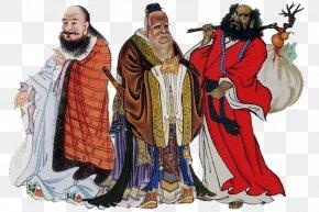 Buddhism - Tao Te Ching Vinegar Tasters Analects Three Teachings Taoism PNG