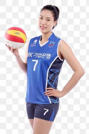 Volley Player - Cheerleading Uniforms Gyeongbuk Gimcheon Hi-pass Hwaseong IBK Altos Volleyball Industrial Bank Of Korea PNG