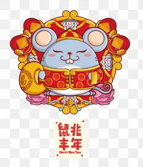 Vector Zodiac Mouse - China Chinese Zodiac Chinese New Year Rabbit Monkey PNG