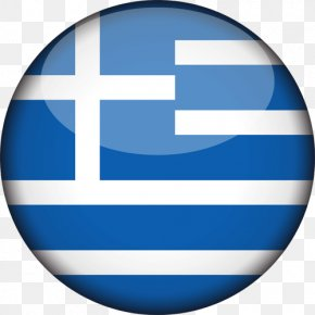 Flag - Flag Of Greece Andronis Luxury Suites National Flag Hotel PNG