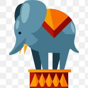 Elephant - Elephant Icon PNG