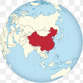 Globe - Globe China World Earth Map PNG