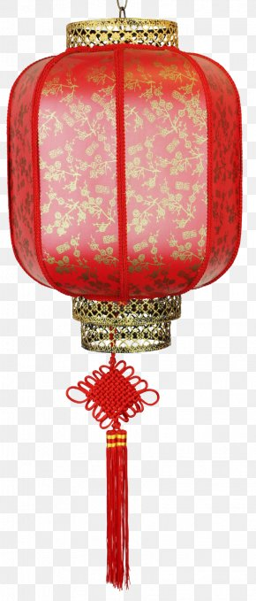 Red Lanterns Carved Metal - Lantern Festival First Full Moon Festival Chinese New Year PNG