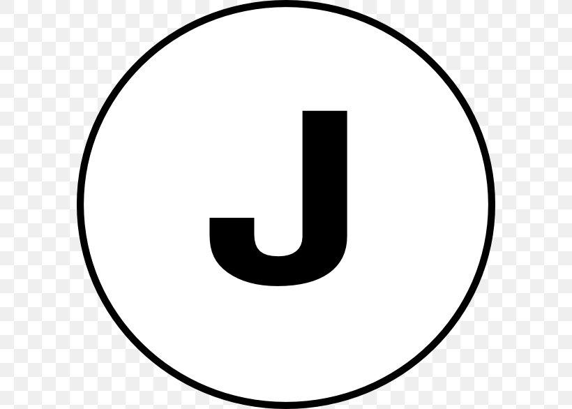 Junction Box Symbol Clip Art, PNG, 600x586px, Junction Box, Area, Black,  Black And White, Box DownloadFAVPNG.com