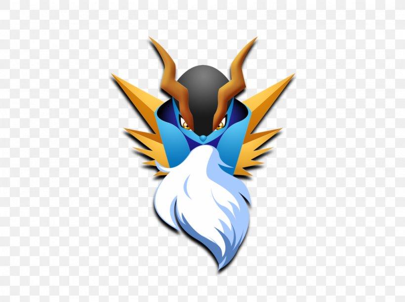 Desktop Wallpaper Computer Font, PNG, 1024x766px, Computer, Beak, Bird, Fictional Character, Legendary Creature Download Free