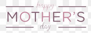 Mother's Day PNG Transparent Image - Mothers Day Clip Art PNG